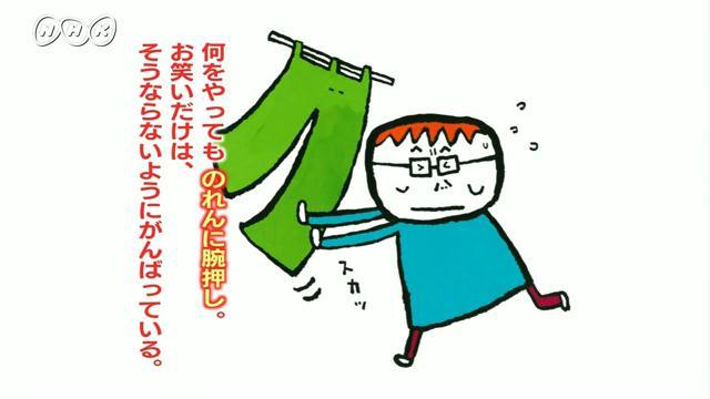 押し 意味 のれん に 腕 暖簾に腕押しの意味・使い方|ことわざ|趣味時間