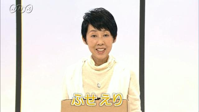 日 古田 足