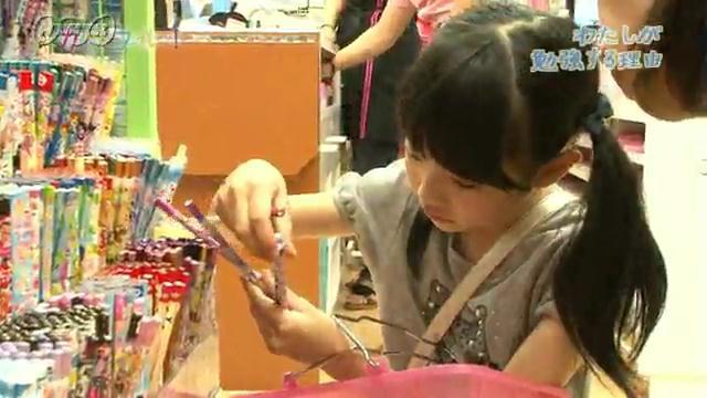 街で見かけた女子小学生  Part.19 YouTube動画>14本 ->画像>234枚