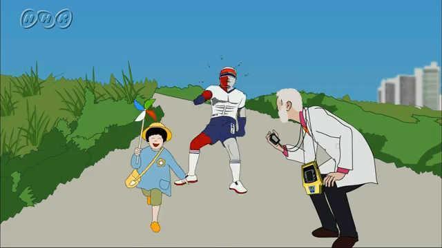 体育 ノ 介