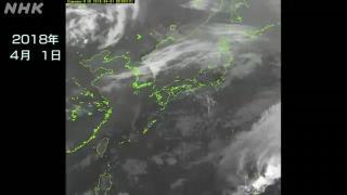 気象衛星からみた雲の動き(4月~6月)