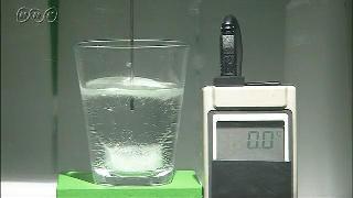 0℃でこおる水