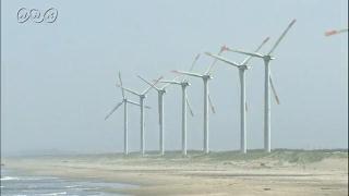 自然のエネルギーを使う「風力発電」