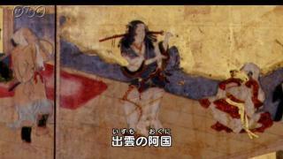 歌舞伎と人形浄瑠璃
