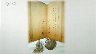日米修好通商条約