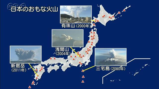 最近 地震 が 多い 理由
