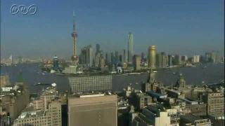 日本の隣(となり)の国 中国