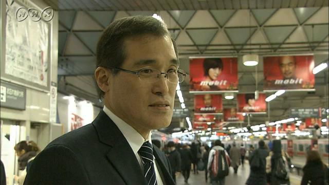 サムネイル:大混乱の渋谷駅