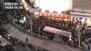 サムネイル:東京・渋谷区 JR渋谷駅 2011年3月11日18時06分