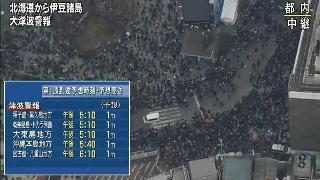 サムネイル:東京・新宿区 JR新宿駅上空 2011年3月11日15時50分