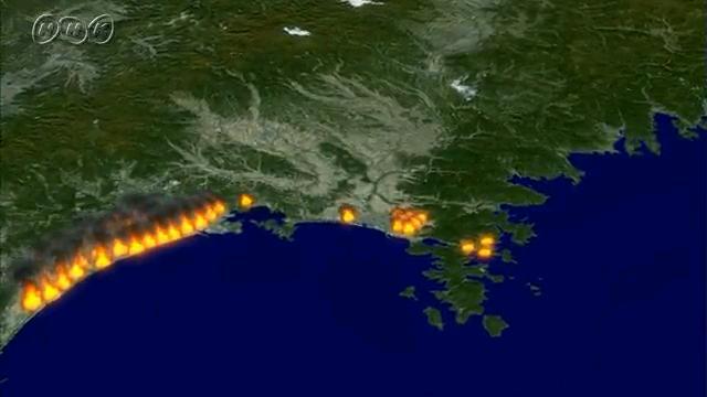 サムネイル:巨大津波 知られざる脅威(火災)