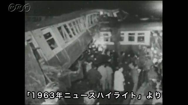 競合脱線が原因 国鉄鶴見列車事故   NHK放送史(動画・記事)