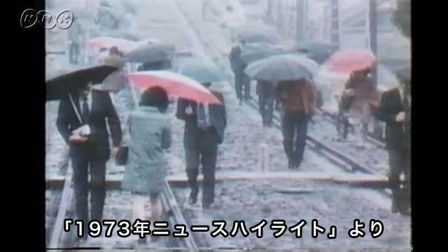 順法闘争で首都圏の足 大混乱 | NHK放送史(動画・記事)