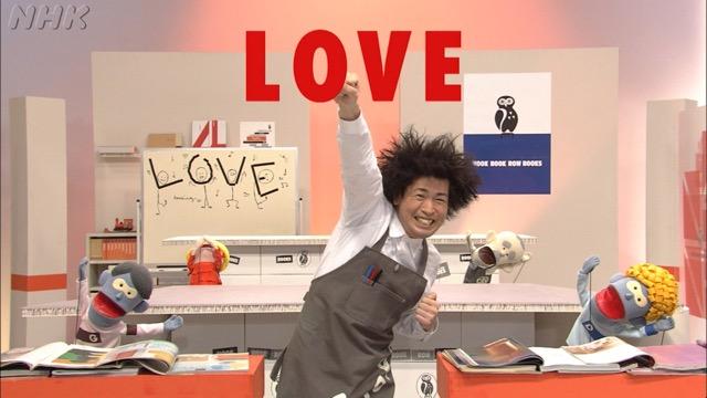 フックブックロー | NHK放送史(動画・記事)