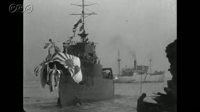 献金による海防艦進水式 | NHK放送史(動画・記事)