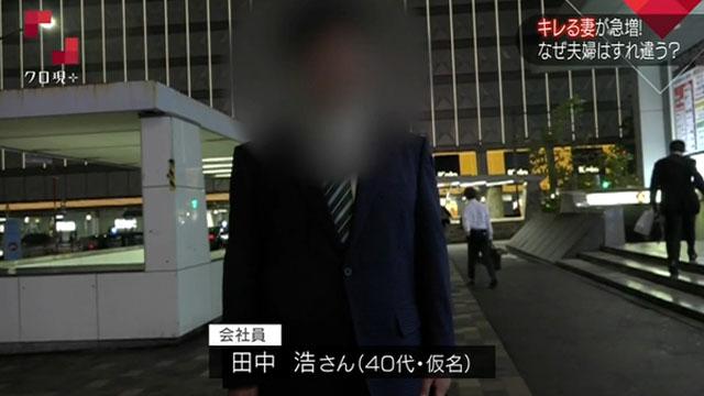 https://www.nhk.or.jp/gendai/articles/3817/images/03.jpg