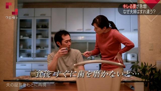 https://www.nhk.or.jp/gendai/articles/3817/images/06.jpg