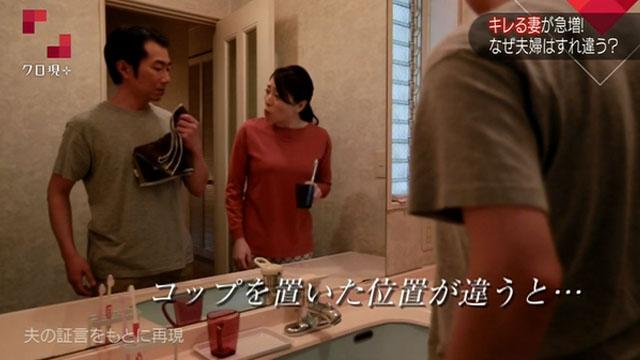 https://www.nhk.or.jp/gendai/articles/3817/images/07.jpg