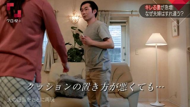 https://www.nhk.or.jp/gendai/articles/3817/images/08.jpg