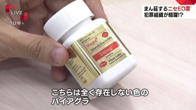 https://www.nhk.or.jp/gendai/articles/4032/images/08.jpg