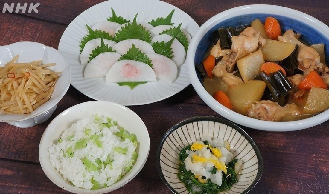 午後 ナマ レシピ ごごナマ - NHK