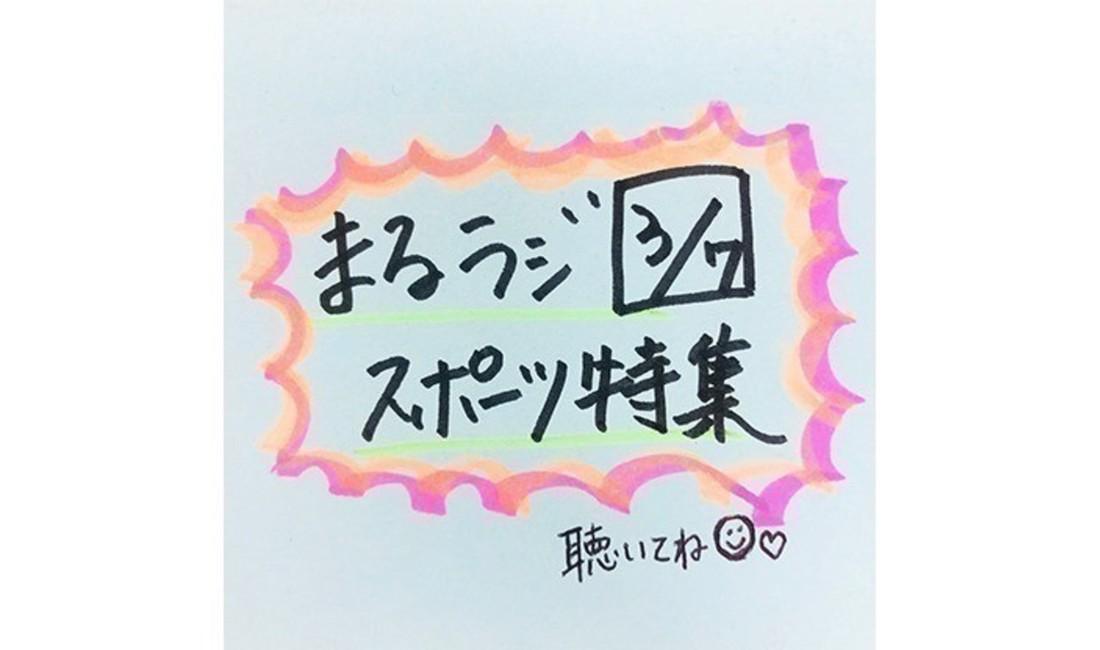 浅野里香の画像 p1_11
