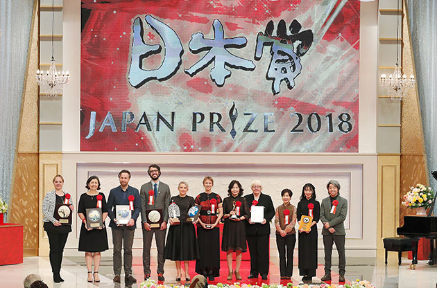 Winners Announced for JAPAN PRIZE 2018!