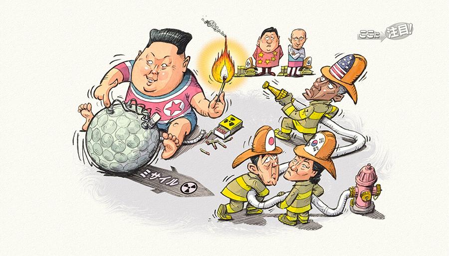 北朝鮮の核実験 (2016年9月)