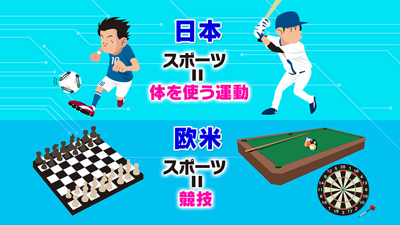 https://www.nhk.or.jp/kaisetsu-blog/image/k170222_03.jpg