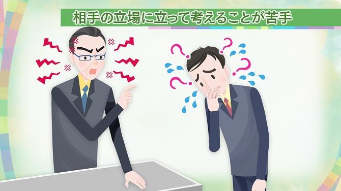 大人の「自閉スペクトラム症(ASD)」とは?特性の理解が大切! | NHK ...