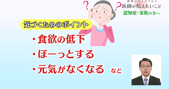 嗅覚 コロナ 味覚