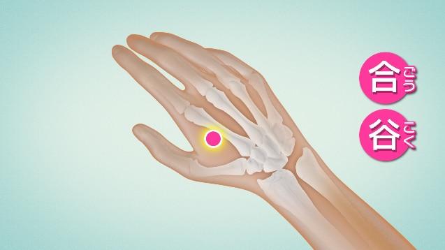 鍼灸によるうつ病の治療 心に効く「ツボ」の効果とは | NHK健康チャンネル