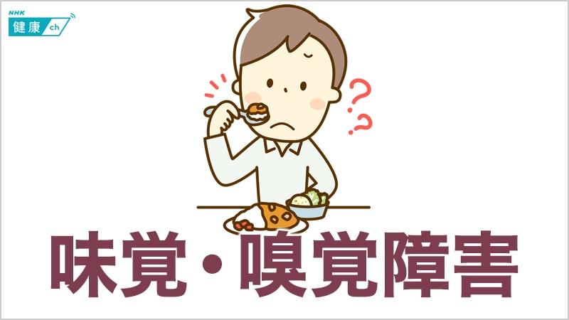治し 方 食べ物 口内炎