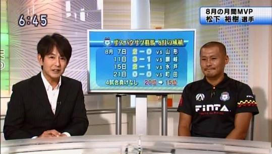 2016年09月26日 (月)心の燈台と言えば・・・!?(泉 浩司)