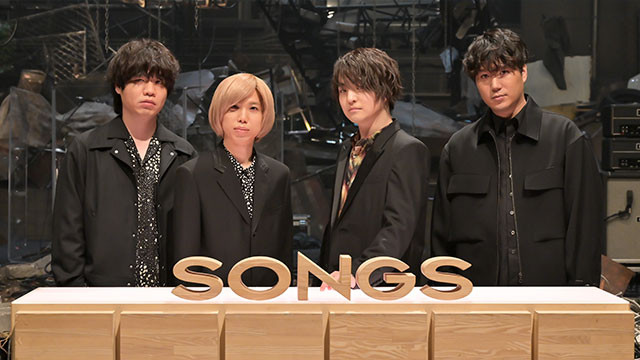 SONGS 第581回 Official髭男dism 動画 2021年9月9日