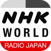 NHK WORLD RADIO JAPAN App