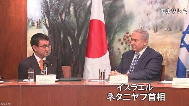 河野外交 なぜ中東を重視するのか? | 特集記事 | NHK政治マガジン
