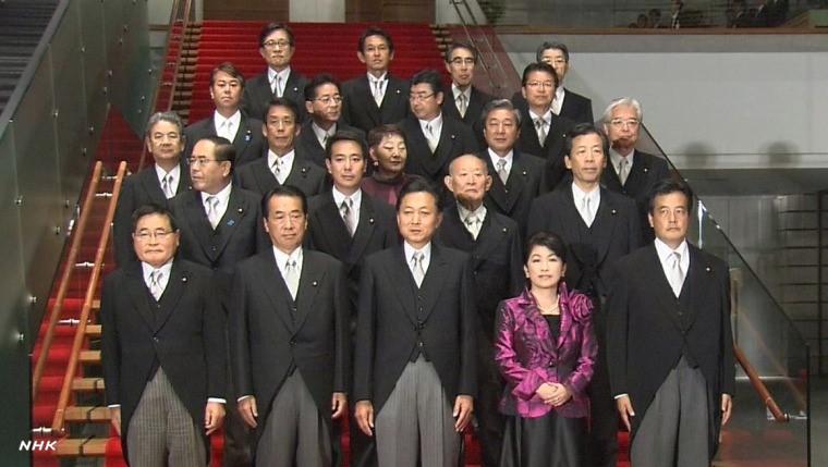 立ち上がれ、手本などない!   特集記事   NHK政治マガジン