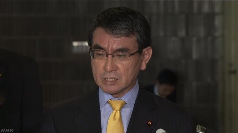 日本と韓国の国交の法的基盤を毀損する判決」河野外相 「徴用工」訴訟 ...