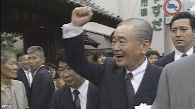 竹下王国は、崩壊するのか   特集記事   NHK政治マガジン