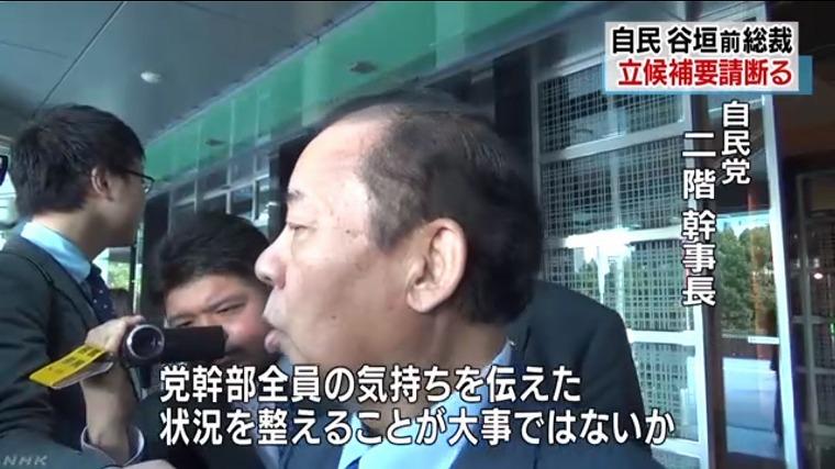 谷垣 総裁