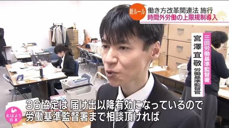監督 労働 署 基準 労働基準監督署管轄一覧(東京)|厚生労働省