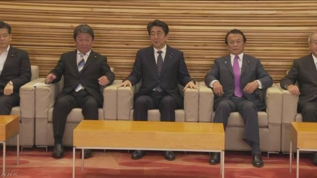 骨太の方針」閣議決定   注目の発言集   NHK政治マガジン