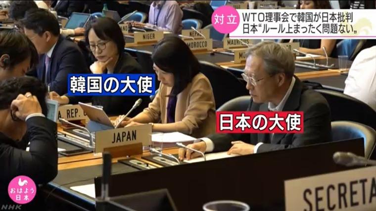反応 の wto 提訴 韓国 海外