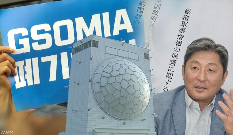 【韓国】「軍事協定(GSOMIA)必要なのは日本」日本政府の対応次第では韓国側が破棄決定を撤回することに含み 撤回期限11月22日