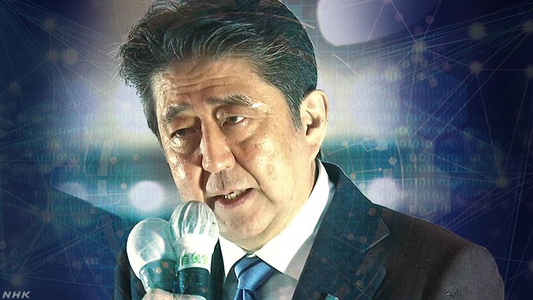 NHK「#安倍首相は、なぜ勝ち続けるのか!?」★2   YouTube動画>2本 ->画像>9枚