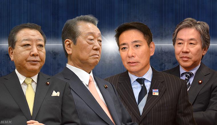 NHK「なぜ、#安倍首相を倒せないのか」 YouTube動画>3本 ->画像>22枚
