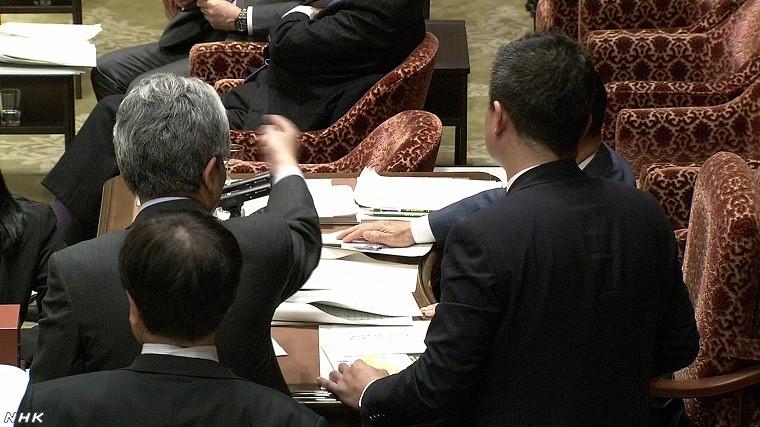 委員 副 大塚 長 国対