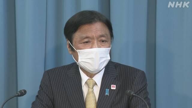 福岡 コロナ 緊急 事態 宣言