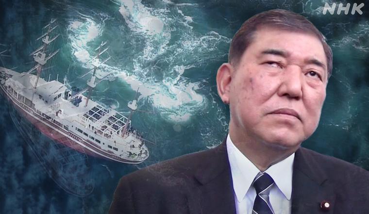 佐和子 市長 内藤 徳島